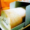 「堂島ロール」と「大粒苺ロール(冬季限定)」