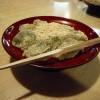 京都「洛匠」のふわふわ草わらび餅