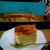 シュクレビジュウのセミフレッド・ケーキ