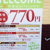鉄板ダイニング 大阪「Green's K」