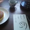 ある昼下がり 滋賀県「茶房  寺田屋」