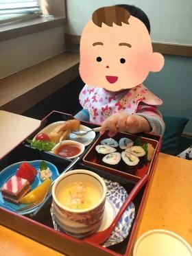 かにぴょん 大阪「かに道楽 梅田店」