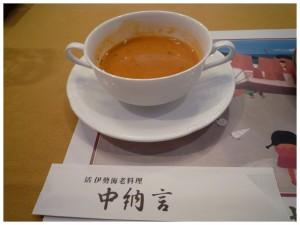 伊勢海老のクリームスープ写真