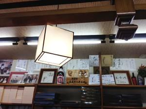 錦寿司(店内)